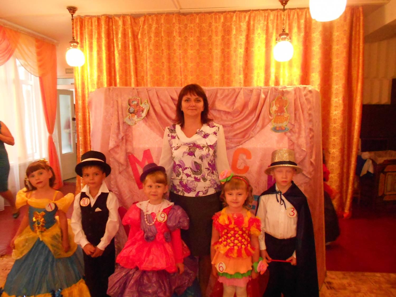 Визитка на конкурс мисс и мистер детский сад